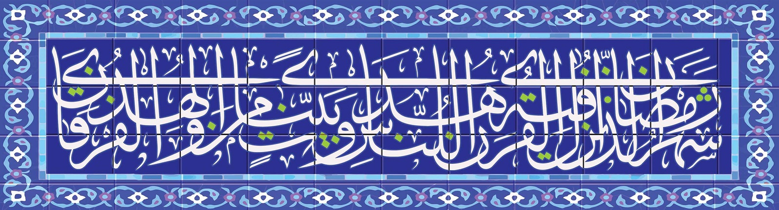 ramezan3